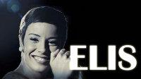 女歌手爱丽丝