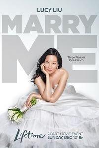 嫁给我 第一季