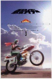 假面骑士Sky Rider