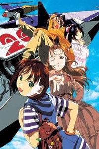 宇宙战舰山本洋子 OVA2