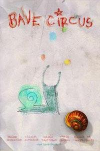 蜗牛马戏团