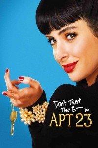23号公寓的坏女孩 第一季
