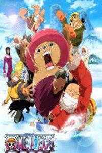 海贼王剧场版 2008:绽放在寒冬的奇迹樱花