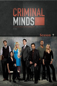 犯罪心理 第七季