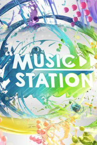 music station 2012