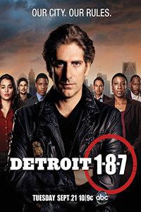 187重案组 第一季