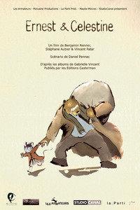 艾特熊和赛娜鼠
