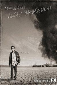 愤怒管理 第一季