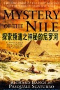 探索频道之神秘的尼罗河