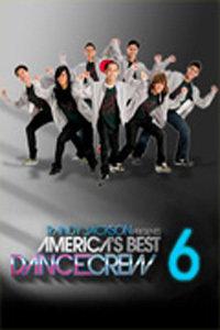全美街舞大赛 第六季