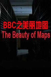 BBC之美丽地图