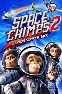太空黑猩猩2