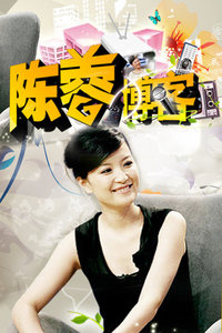 陈蓉博客 2011