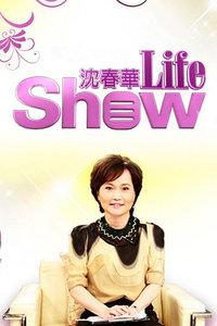 沈春华我们秀 2011