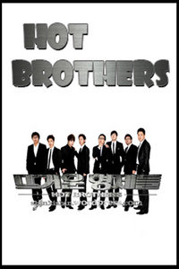 Hot Brothers 2010