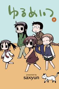 希望宅邸 OVA 第一季