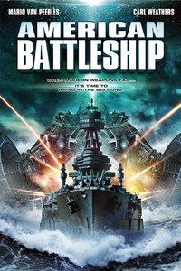 美国战舰(战争片)