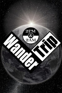 wander trip 2012