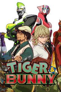 老虎和兔子 The Beginning