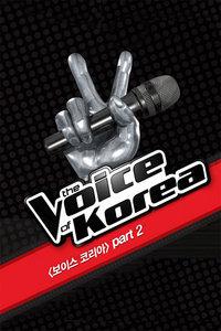 The Voice of Korea 2012