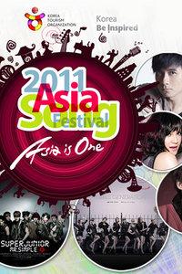 亚洲音乐节 2011