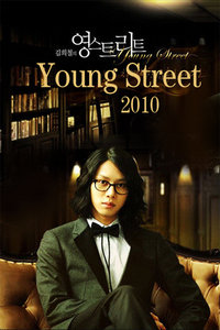 Young Street 2010