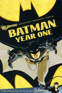 蝙蝠侠:第一年