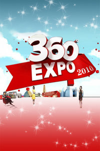 expo360 2010