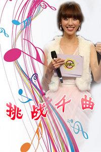 挑战千曲 2011