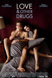 爱情与灵药