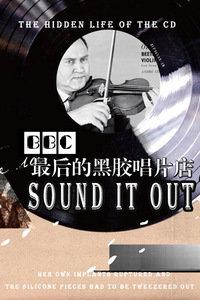 BBC之最后的黑胶唱片店