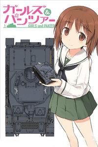 少女与战车 OVA