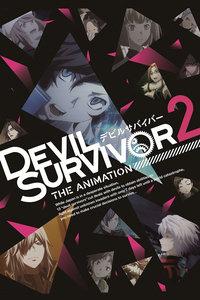 女神异闻录 恶魔幸存者2