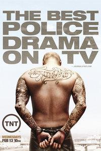 南城警事 第五季