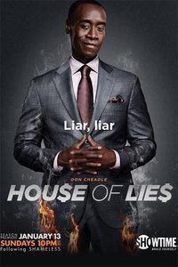 谎言堂 第二季