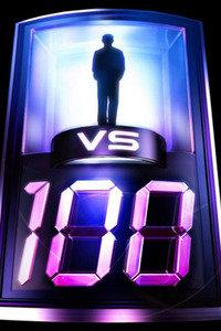 1VS100 2013