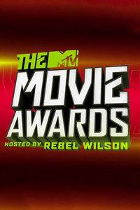 MTV电影奖颁奖典礼 2013
