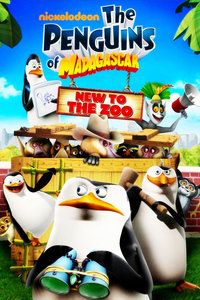 马达加斯加的企鹅 第一季