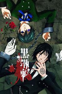 黑执事 第一季OVA