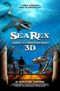 雷克斯海:史前世界