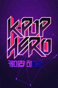 K-pop Hero 2012