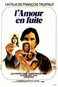 两个英国女人和一个法国男人