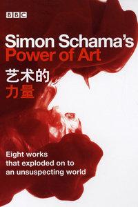 《艺术的力量》全8集在线观看