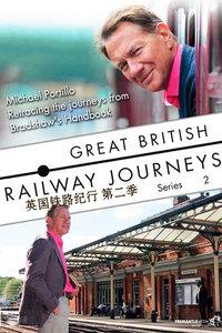 英国铁路纪行 第二季