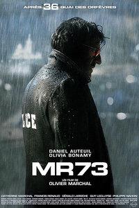 MR73左轮枪