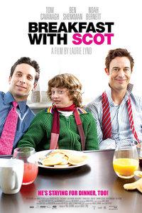 与斯科特共进早餐