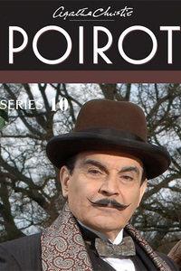 大侦探波罗 第十季