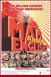 我为英语狂