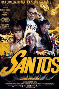 英雄桑托斯