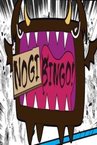 NOGIBINGO 2013